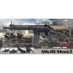 Tokyo Marui MK18 MOD1 Next GEN SRE