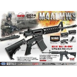 Tokyo Marui M4A1 MWS Cerakote GBB ( Black )